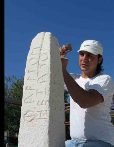 7-Provedimento-Monumento